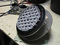 Модернизация (переделка) осветительных приборов.