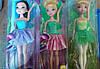 Кукла Фея Disney (Розетта, Видия, Серебрянка)