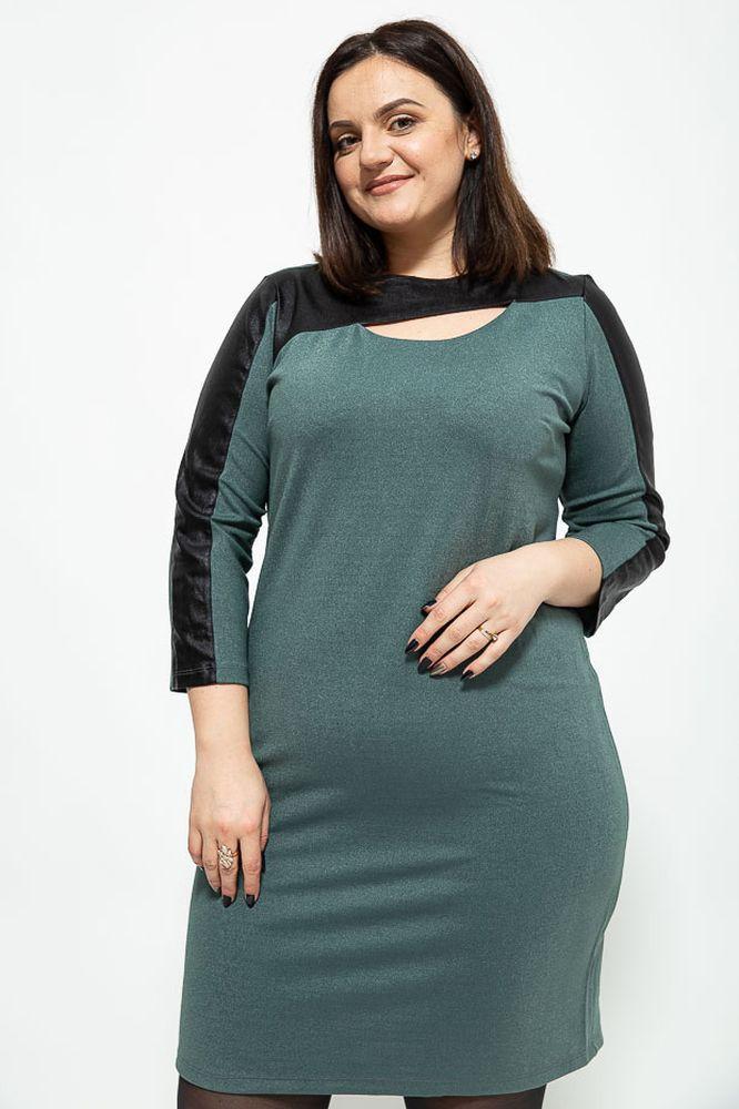 Платье цвет зеленый размер Xxl SKL87-301500
