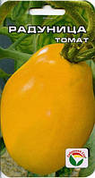 Семена Томат индетерминантный Радуница 20 семян Сибирский Сад