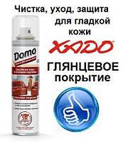 """Средство для ухода за кожаными изделиями ТМ """"DOMO"""" (глянцевое покрытие) 150ml."""