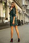 Платье цвет темно-зеленый размер XS SKL87-301668, фото 3