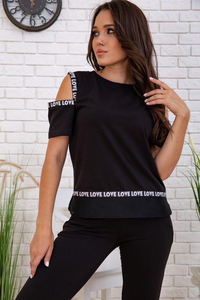 Cпортивный костюм для женщин цвет черный размер M SKL87-297559