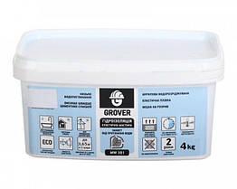 Гідроізоляція GROVER MW 301 4кг