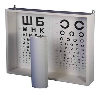 Освітлювач таблиць для перевірки зору ар-1м медичний