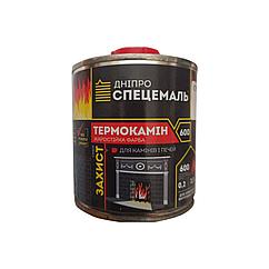 """Жаростійкий емаль КО-818 + 600°С """"Дніпро Спецемаль"""" чорний 0.2л"""