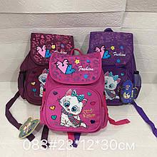 Рюкзак шкільний - каркасний!