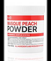 "KODI Masque Pure Powder (Матова акрилова пудра ""Персик"") 224 гр."