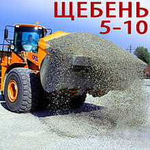 Щебінь гранітний 5-10 з доставкою Київ