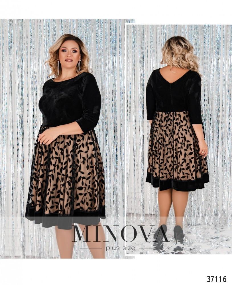 Ніжне і дуже елегантне ошатне бежеву сукню великого розміру. Розміри: 54, 56, 58, 60, 62