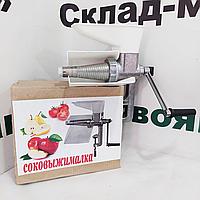 """Соковыжималка для томатов и яблок. """"Харьков Премиум"""" (Алюминий). Шнековая."""