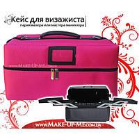 Профессиональный алюминиевый кейс для косметики - CaseLife TEX Розовый - TEX-PINK