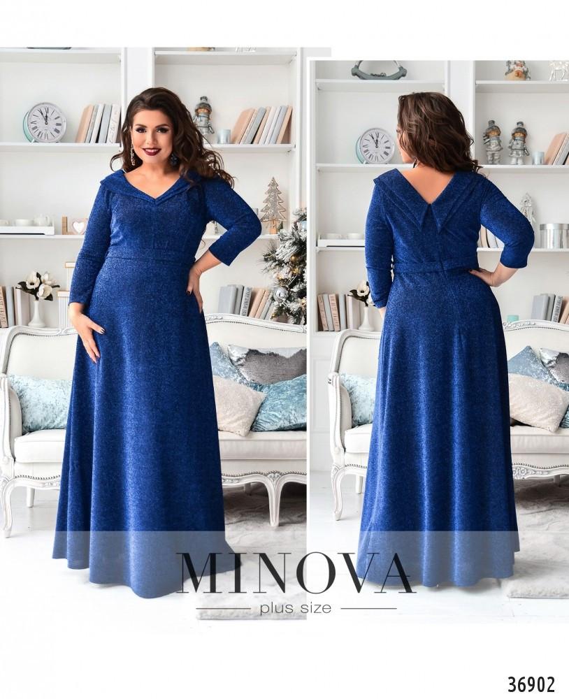 Элегантное блестящее синее платье из трикотажа с нитями люрекса большого размера. Размеры: 50,52,54,56