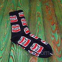 Брендовые Носки HUF Универсальные черные высокие 36-45