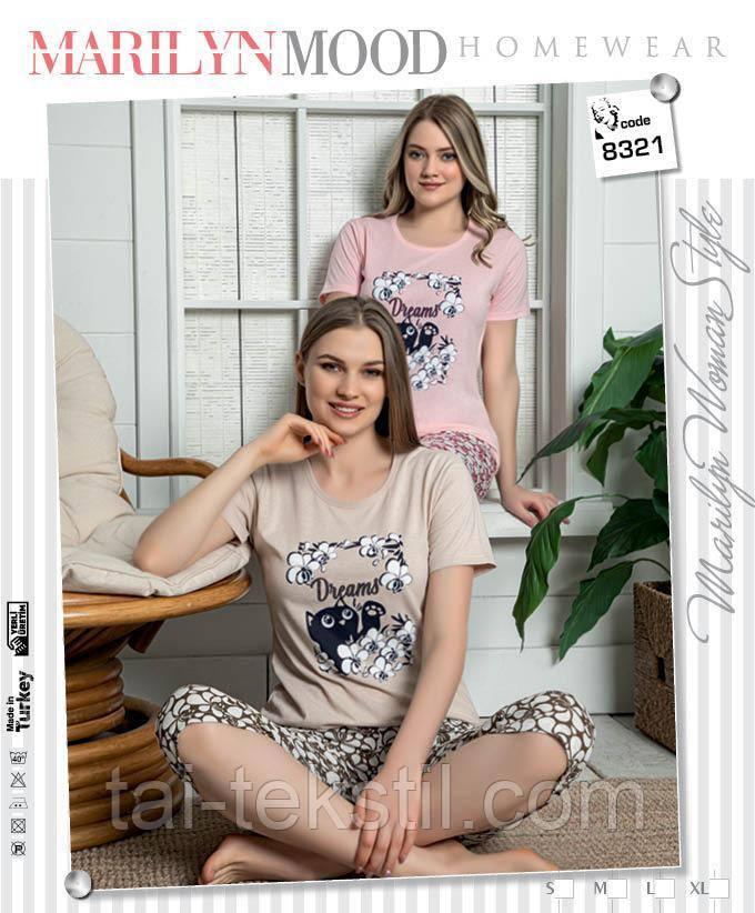 Піжама жіноча футболка і капрі бавовна 100 % 2 кольори Туреччина № 8321