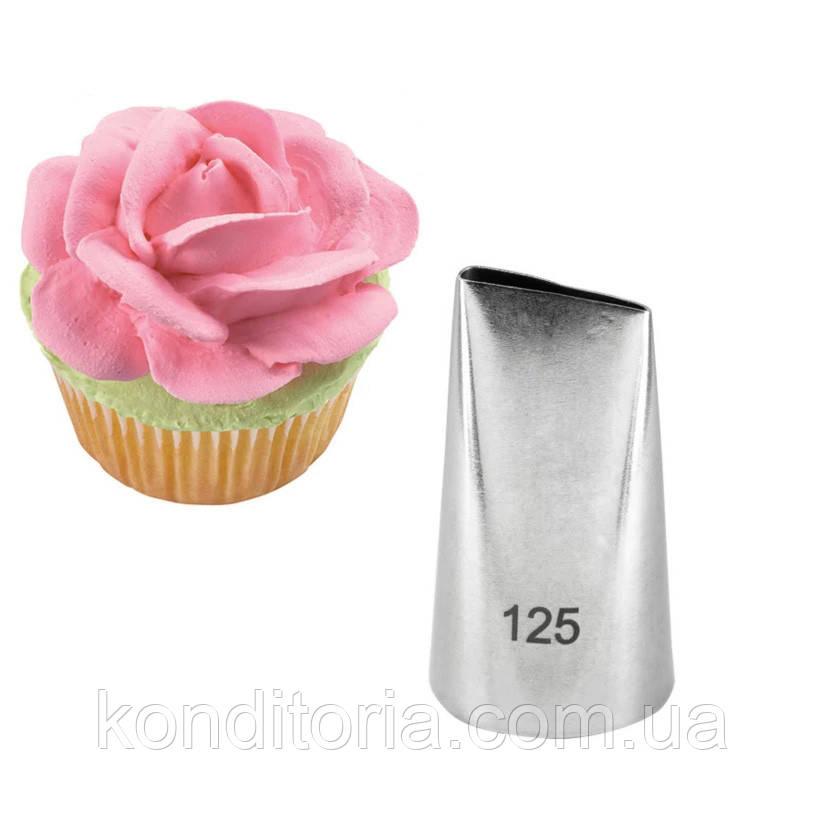 Насадка  # 125 Лепесток розы, средняя