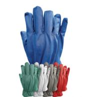 Хлопковые перчатки «RDK»
