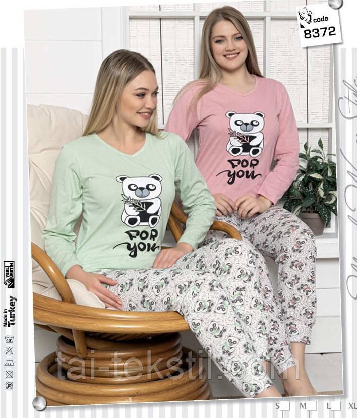 Пижама женская футболка с рукавом и брюки на манжете хлопок 100 % 2 цвета Турция № 8372