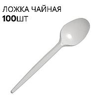 Ложка пластиковая чайная, Юнита Супер, 100 шт/пач