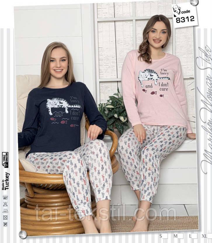 Піжама жіноча футболка з рукавами і штани на манжеті бавовна 100 % 2 кольори Туреччина № 8312