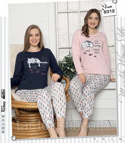 Піжама жіноча футболка з рукавами і штани на манжеті бавовна 100 % 2 кольори Туреччина № 8312, фото 2