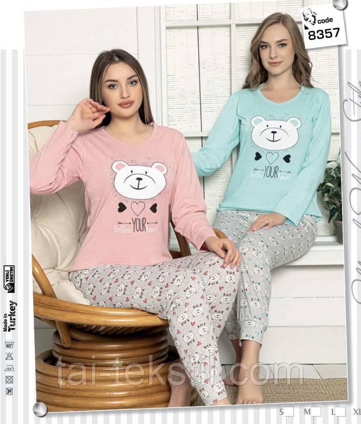 Пижама женская футболка с рукавом и брюки на манжете хлопок 100 % 2 цвета Турция № 8357