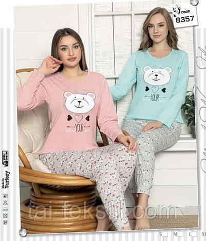 Пижама женская футболка с рукавом и брюки на манжете хлопок 100 % 2 цвета Турция № 8357, фото 2