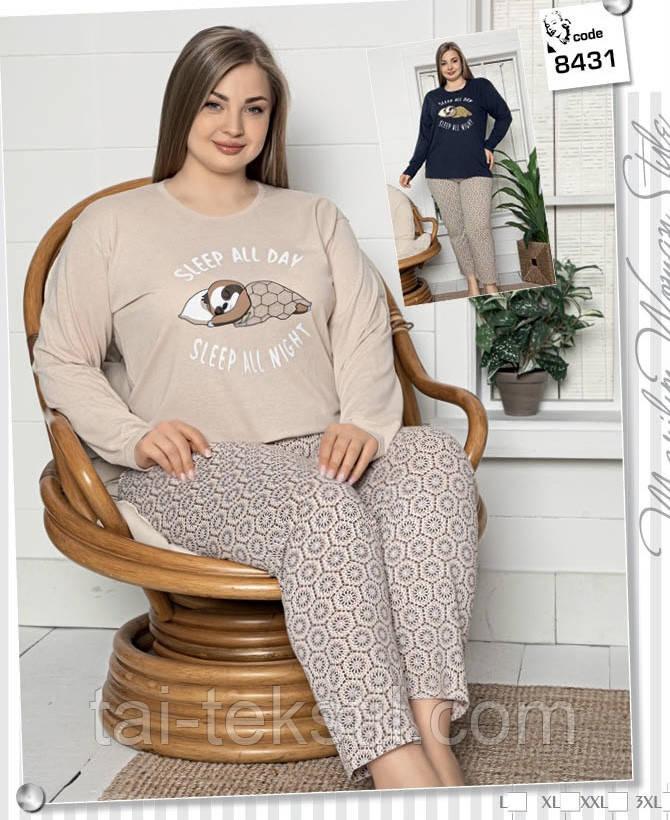 Піжама жіноча футболка з рукавами і брюки бавовна 100 % (БАТАЛ L - 3XL Туреччина) 8431