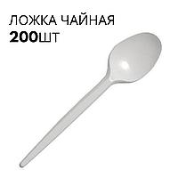 Ложка пластиковая чайная, Юнита, 200 шт\пач