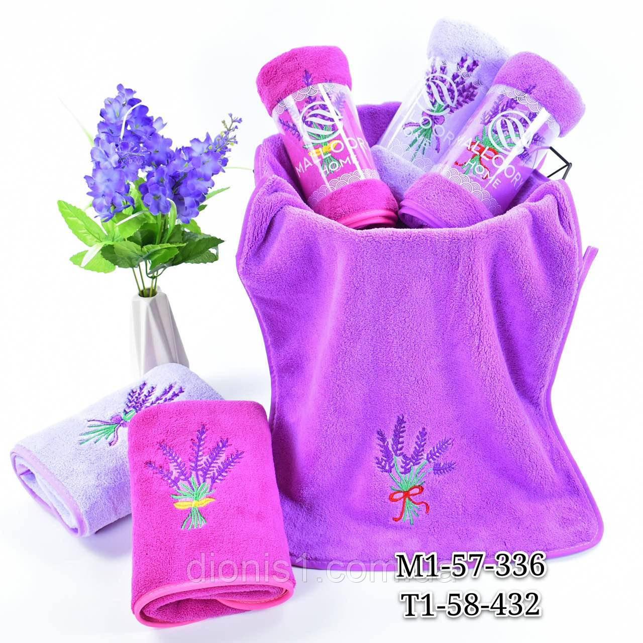 Кухонные полотенца Лаванда,  3 шт в упаковке. фибра