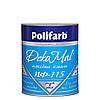 DekoMal ПФ-115 фіолетова 0,9 кг, фото 5