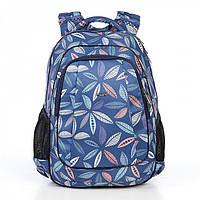 Рюкзак ортопедичний модний Dolly 540 з принтом листя 30*39*21 см, фото 1