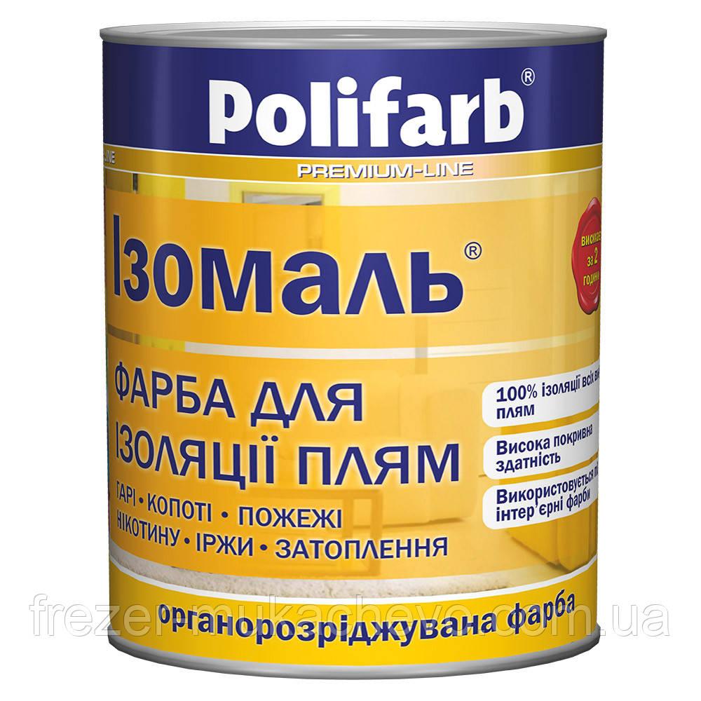 Ізомаль фарба біла 1,1кг