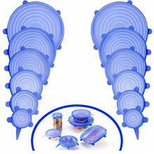 Набір силіконових кришок 6 шт сині UKC