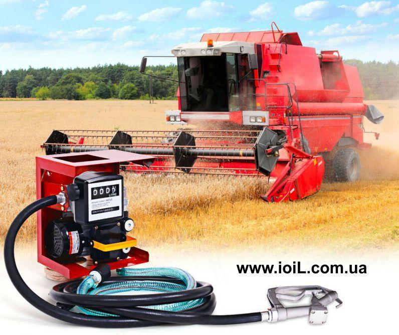 Насос для заправки тракторів комбайнів в польових умовах