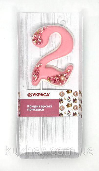 """Цифра рожева на палицчі """"2"""""""