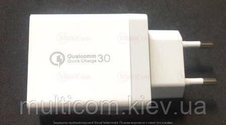 04-02-046. СЗУ Qualcomm (3 гнезда USB: 6V-6.5V-3А, 5V-9V-2A, 9V-12V-1,5A), белое, SDC-30W