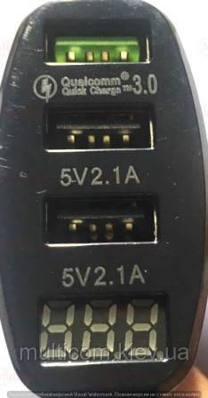 04-01-020. АЗУ Qualcomm (6V-6.5V-3А, 5V-9V-2A, 9V-12V-1,5A), (3 гнезда USB), черное, SDC-30W