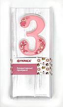 """Цифра рожева на палицчі """"3"""""""