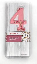 """Цифра рожева на палицчі """"4"""""""