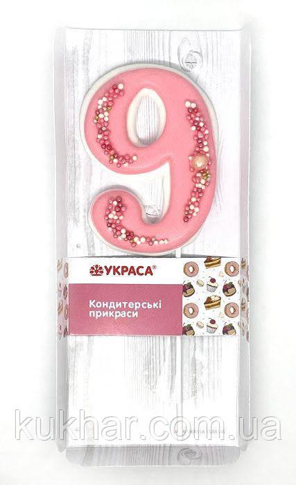"""Цифра рожева на палічці """"9"""""""