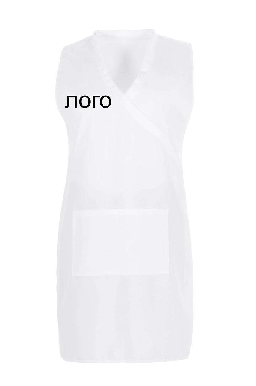 Фартух хітон продавця касира покоївки прибиральниці (подвійний зі спинкою)   білий  з  Вашим логотипом