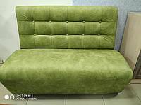 НОВИНКА!!! Стильний, сучасний м'який диван - лавка з каретной втяжкой для кухні, ресторанів і кафе