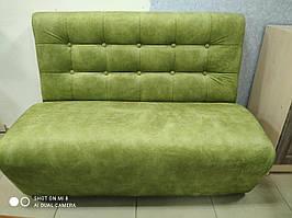 НОВИНКА!!! Стильный, современный мягкий диван - лавка с каретной втяжкой для кухни, ресторанов и кафе
