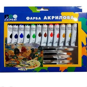 """Набір художніх Акрилові фарби """"Neo Line"""" 12 кольорів по 12мл в тюбиках + 4 кіст. + палітра"""
