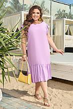 Жіноче плаття літнє Штапель Розмір 48 50 52 54 56 58 60 62 64 66 В наявності 5 кольорів