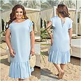 Женское платье летнее Штапель Размер 48 50 52 54 56 58 60 62 64 66 В наличии 5 цветов, фото 7