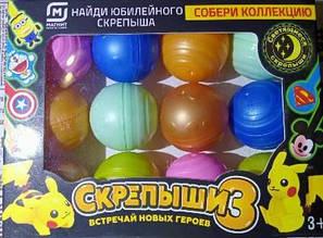ОПТ!! НОВИНКА!! Скрепыши в кульках 3 сезон, фігурки героїв. 14х3.5х11 см 12 шт в упаковці