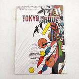 """Набір """"Токійський гуль"""": щоденник, пенал, скетчбук, фото 3"""