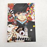 """Набір """"Токійський гуль"""": щоденник, пенал, скетчбук, фото 2"""